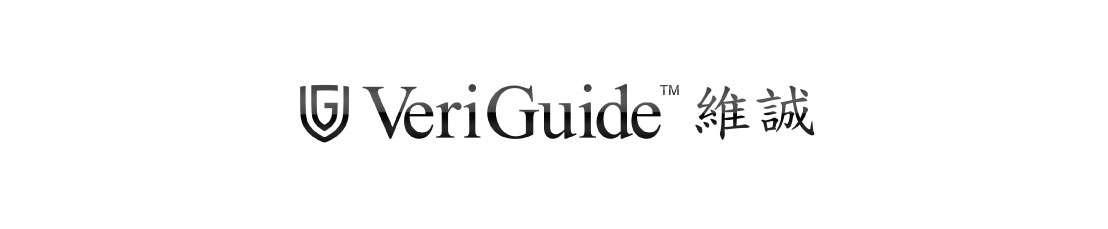 VeriGuide-Logo_website